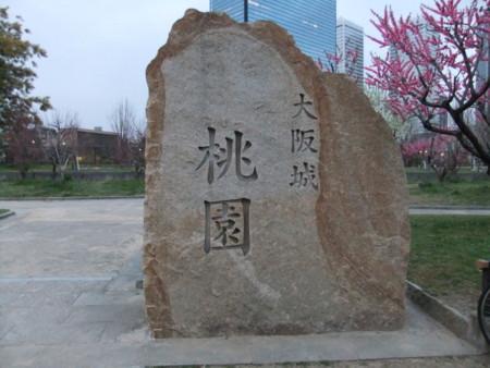 f:id:usa-kounosuke:20100322181252j:image:w360
