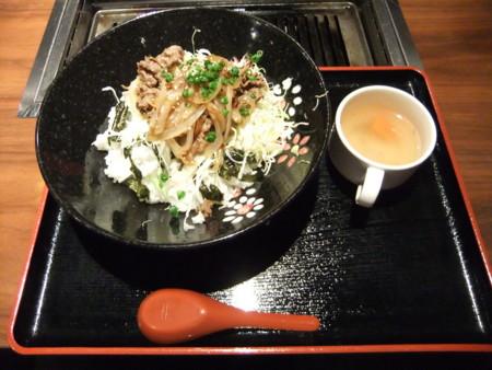 f:id:usa-kounosuke:20111023135120j:image:w360
