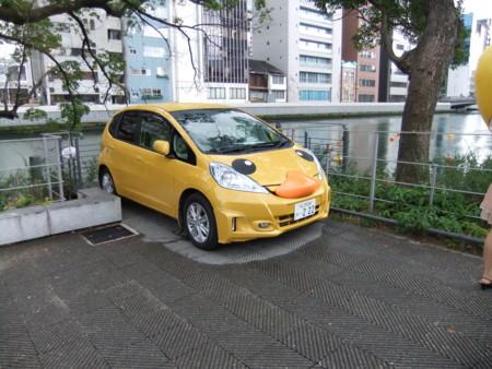 f:id:usa-kounosuke:20111023150719j:image:w360