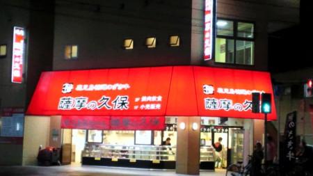f:id:usa-kounosuke:20111106185218j:image:w360