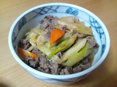 f:id:usa-kounosuke:20111118202130j:image:w360