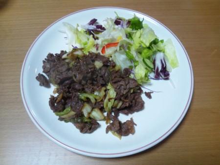 f:id:usa-kounosuke:20120110202634j:image:w360
