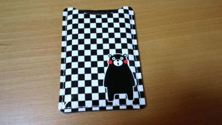 f:id:usa-kounosuke:20120210215424j:image:w360