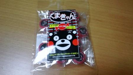 f:id:usa-kounosuke:20120210215459j:image:w360