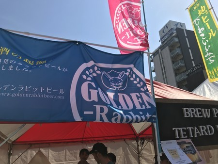 f:id:usa-kounosuke:20190529154519j:image