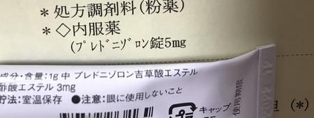 f:id:usa-kounosuke:20190710081129j:image