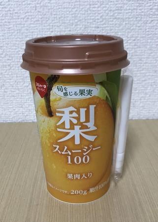 f:id:usa-kounosuke:20190915120133j:image