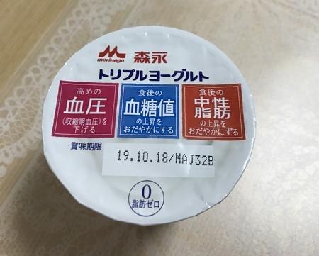 f:id:usa-kounosuke:20191009195951j:image