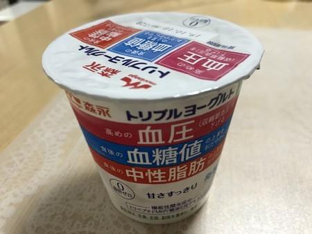 f:id:usa-kounosuke:20191015102652j:image