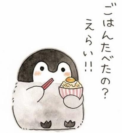 f:id:usa-kounosuke:20191023111935j:image