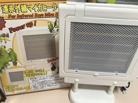 f:id:usa-kounosuke:20191111105011j:image