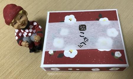 f:id:usa-kounosuke:20200111174416j:image