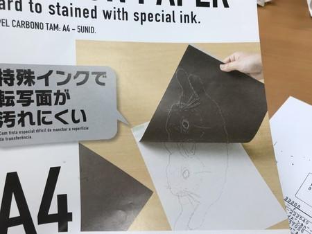 f:id:usa-kounosuke:20201023101832j:image