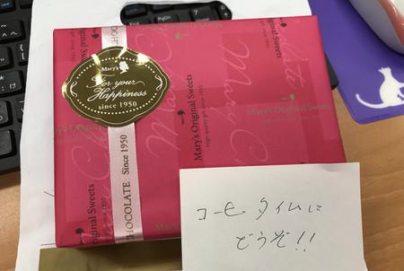 f:id:usa-kounosuke:20210210100654j:image