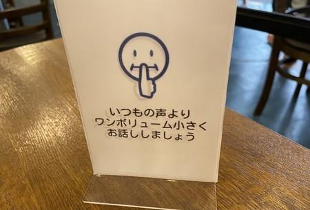 f:id:usa-kounosuke:20210508144109j:image