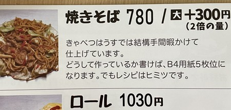 f:id:usa-kounosuke:20210615094825j:image
