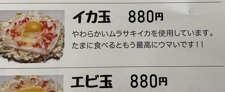 f:id:usa-kounosuke:20210615094832j:image