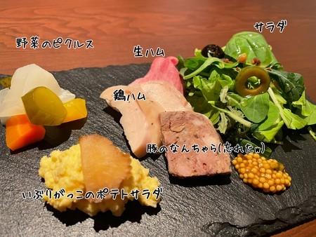 f:id:usa-kounosuke:20210624114105j:image