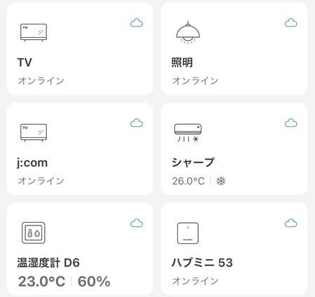 f:id:usa-kounosuke:20210708090631j:image