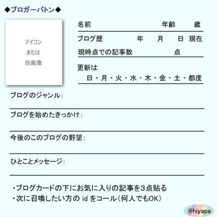 f:id:usa-kounosuke:20210714123523j:image