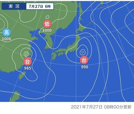 f:id:usa-kounosuke:20210727090857j:image