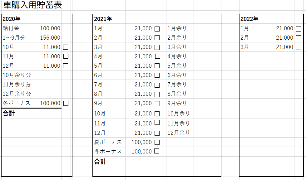 f:id:usa32:20201016101826p:plain