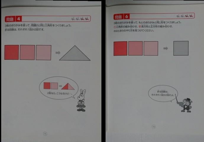 f:id:usa87mama:20200506230221j:plain