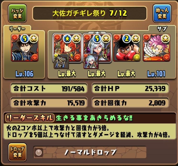 f:id:usabarashichan:20190118011534p:plain