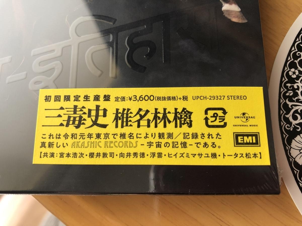 f:id:usabarashichan:20190527142218j:plain