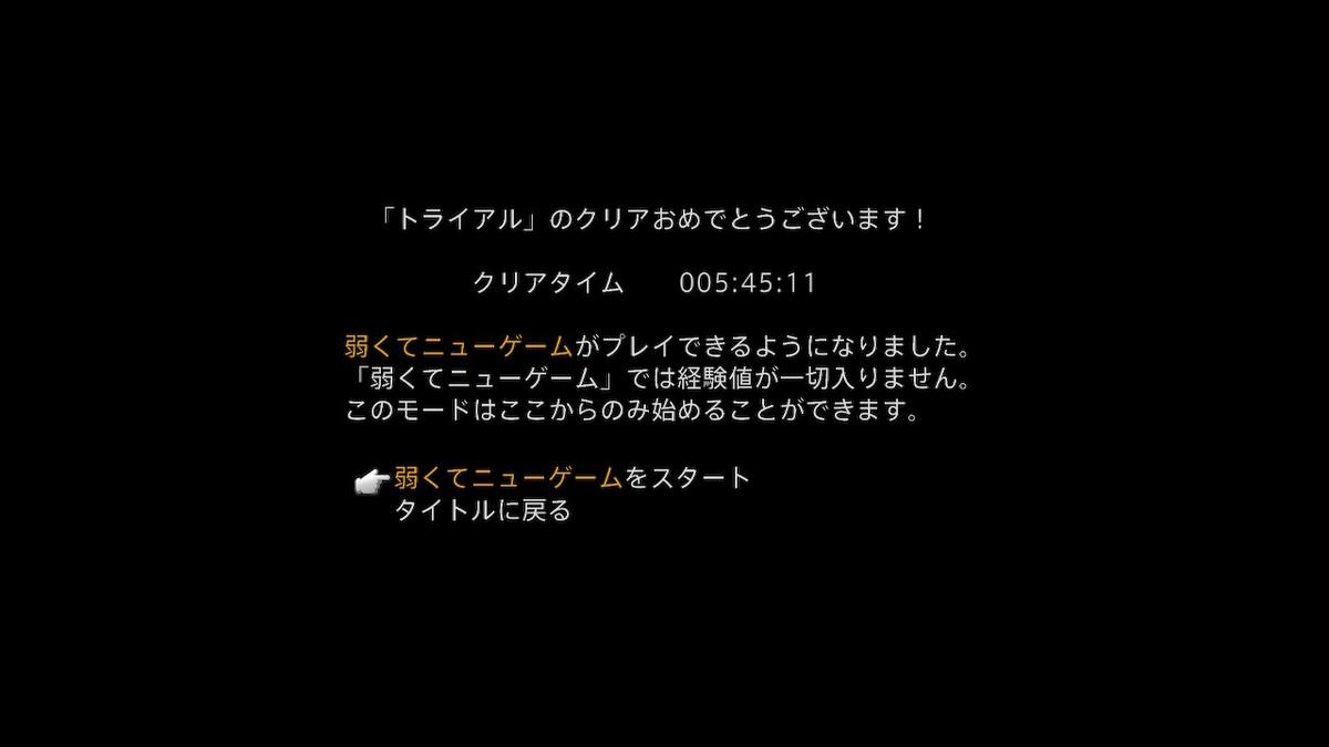 f:id:usabarashichan:20190724021745j:plain