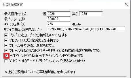 f:id:usach:20200102223106j:plain