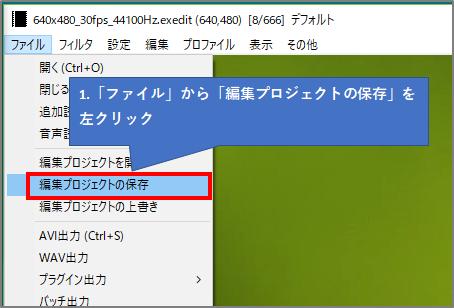 f:id:usach:20200102225948p:plain