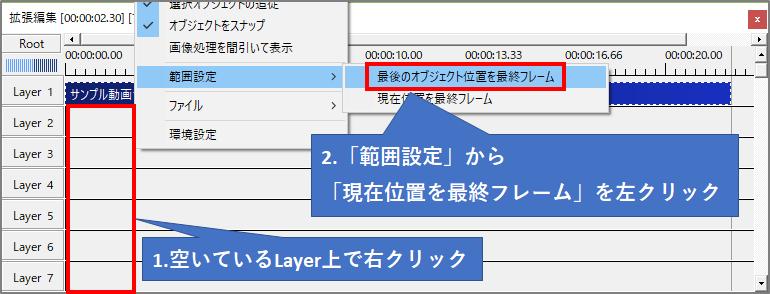 f:id:usach:20200102230003p:plain