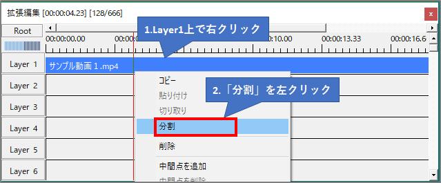 f:id:usach:20200102230042p:plain