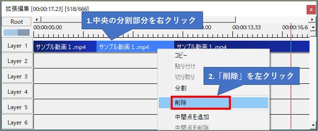 f:id:usach:20200102230046p:plain
