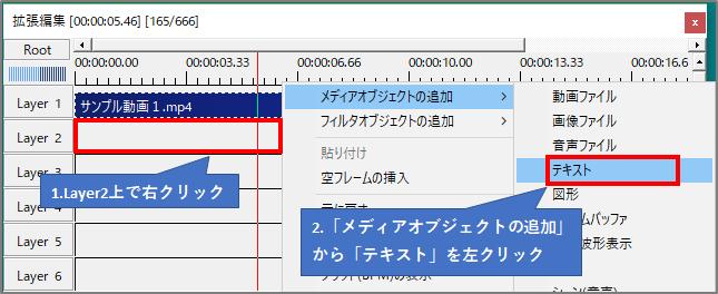 f:id:usach:20200102230056p:plain