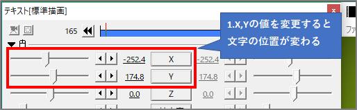 f:id:usach:20200102230104p:plain