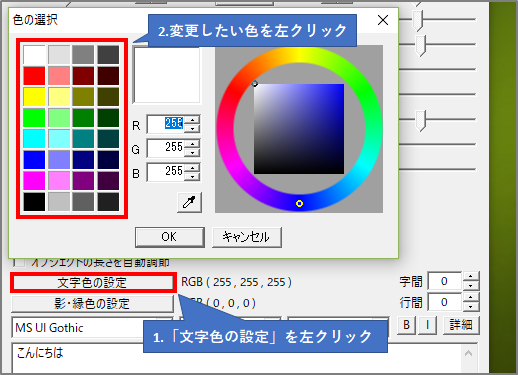 f:id:usach:20200102230116p:plain