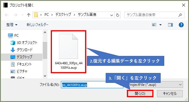 f:id:usach:20200102232328p:plain