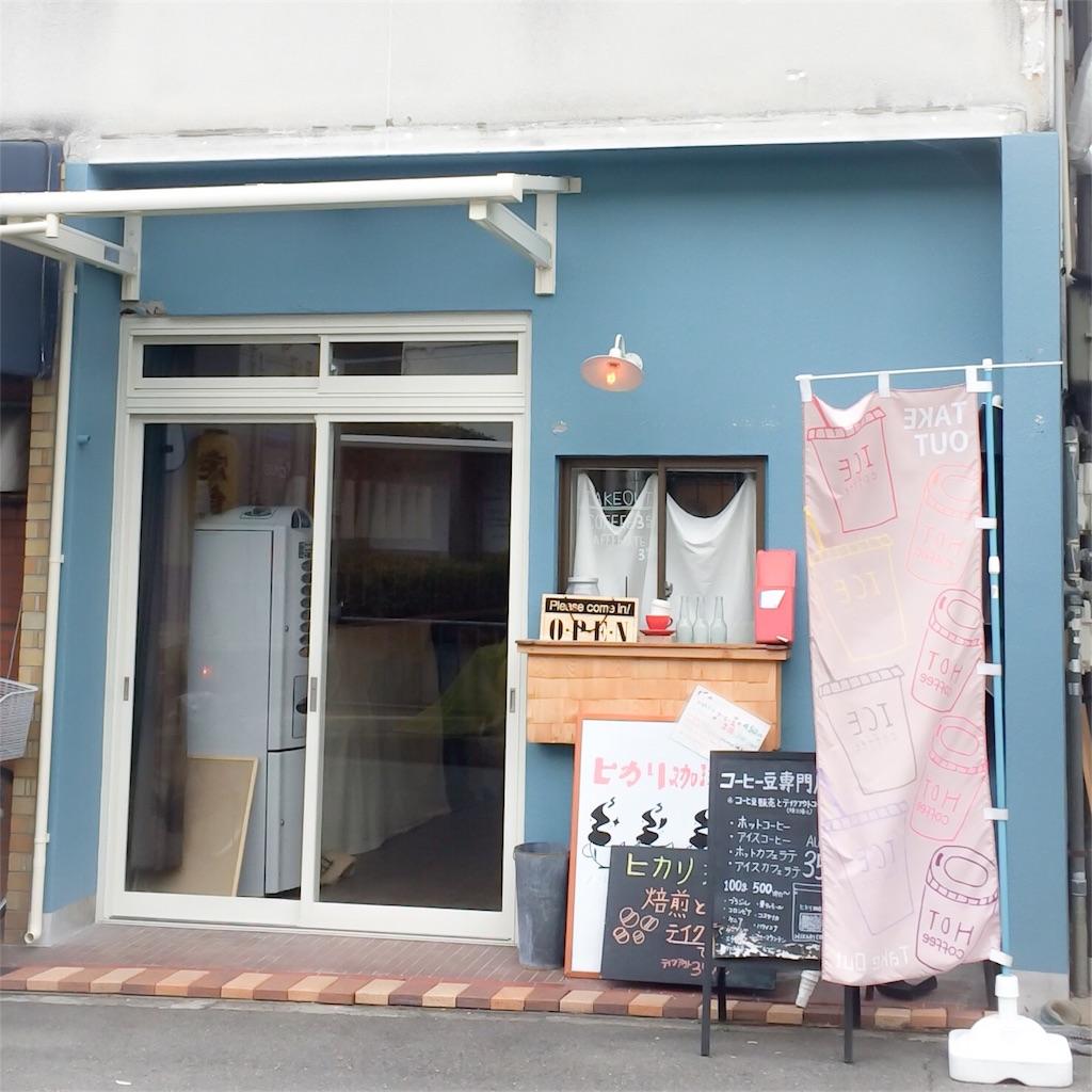 f:id:usafumi:20170202215336j:image