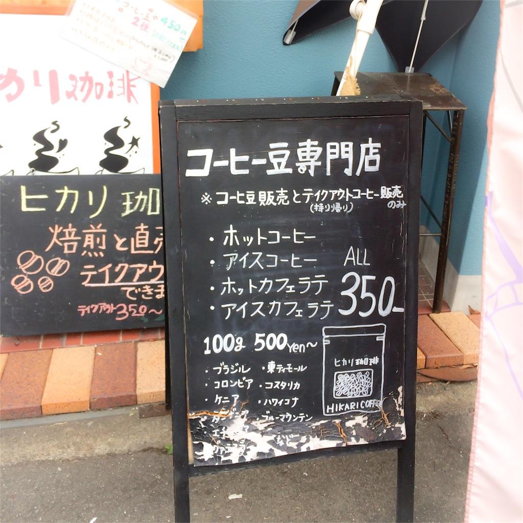 f:id:usafumi:20170202215521j:image