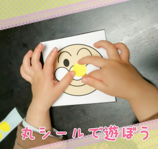 f:id:usafumi:20170209155258j:image