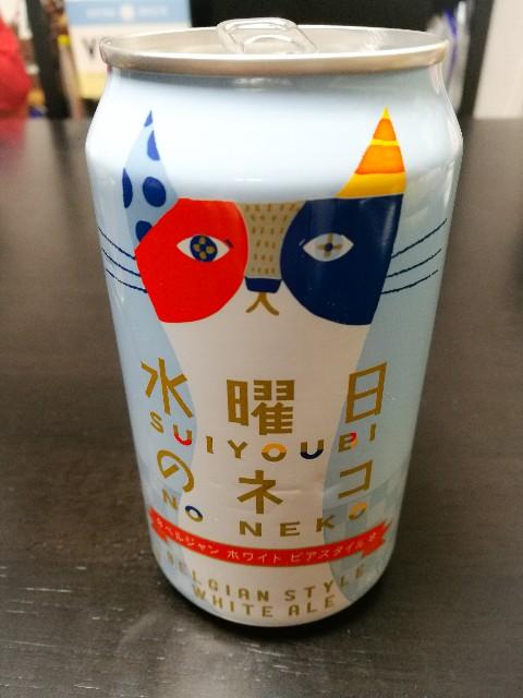 f:id:usafumi:20170214091619j:image
