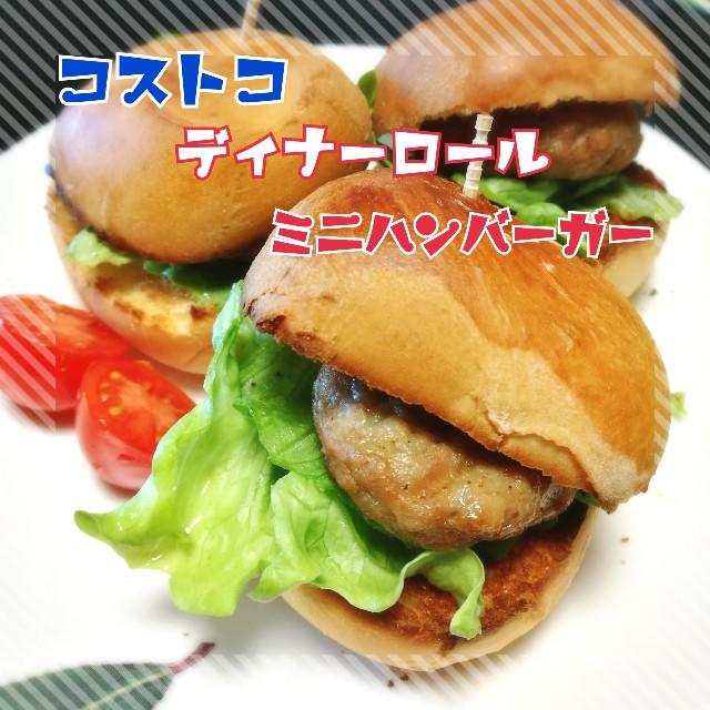f:id:usafumi:20170220044748j:image