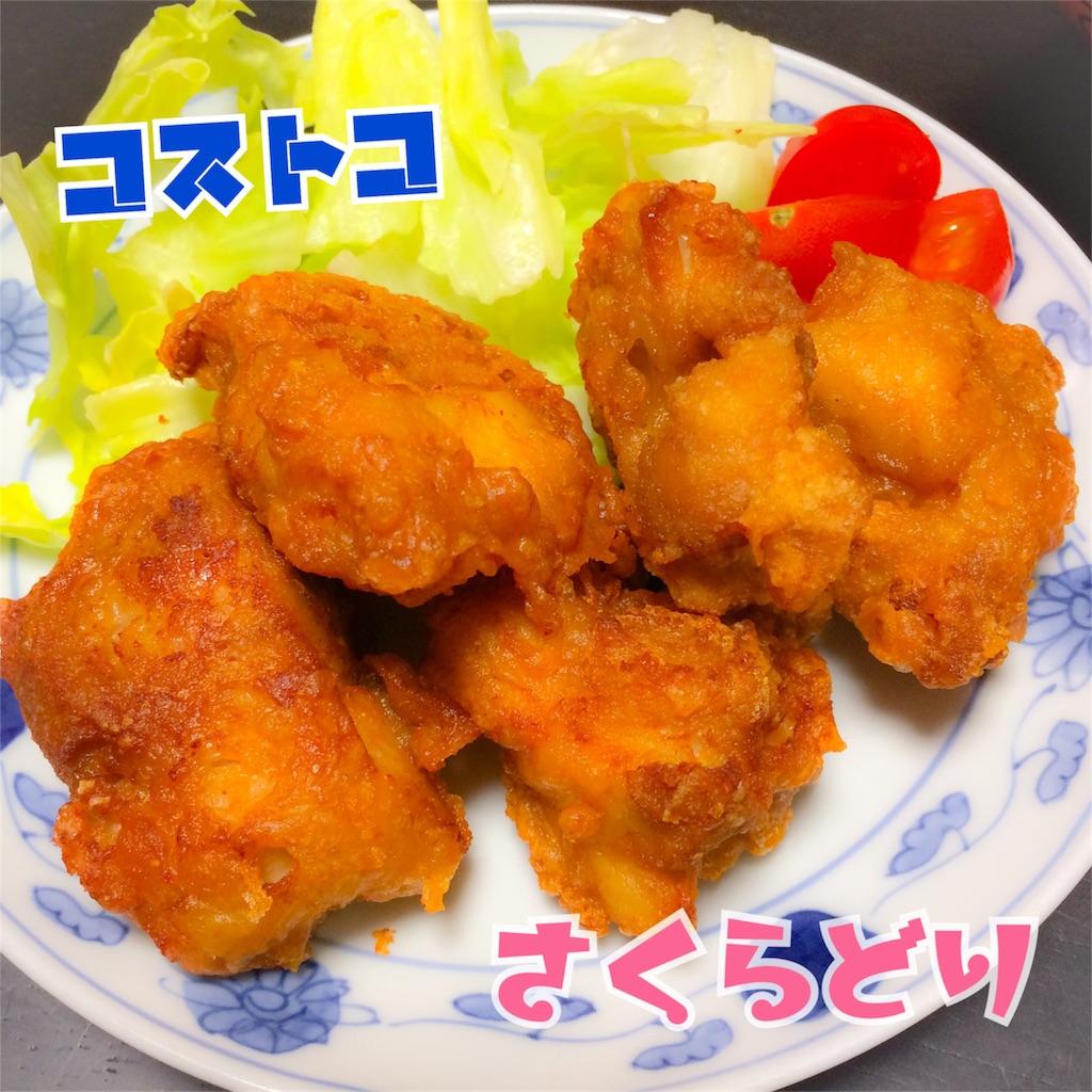 f:id:usafumi:20170222223706j:image