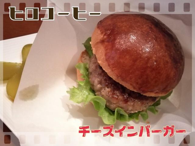 f:id:usafumi:20170226220038j:image