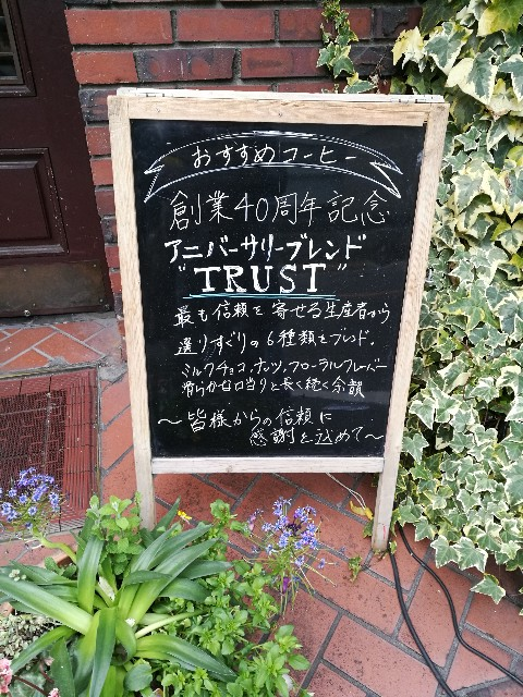 f:id:usafumi:20170226220821j:image