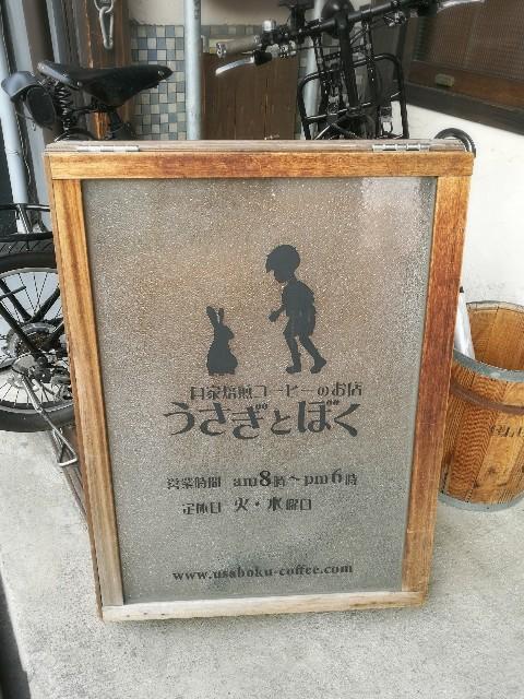 f:id:usafumi:20170321202217j:image