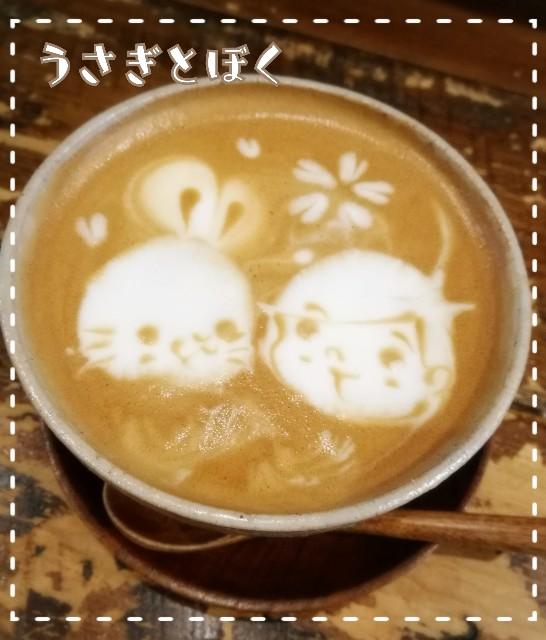 f:id:usafumi:20170321202658j:image