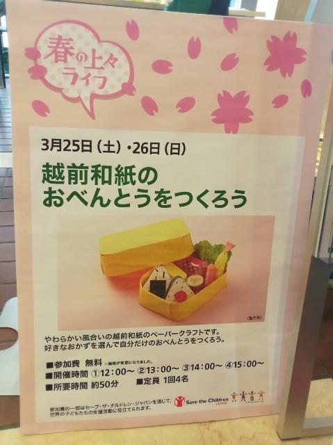 f:id:usafumi:20170326143038j:image